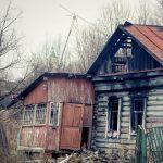 Снести дом. Разобрать деревянный дом